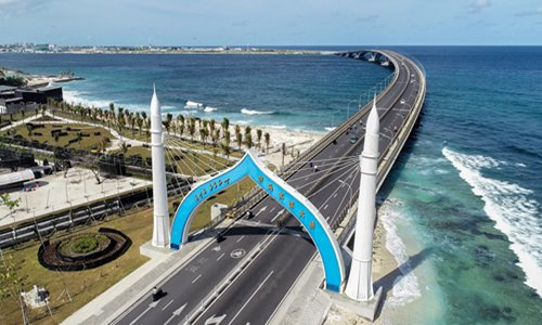 sinamale' bridge