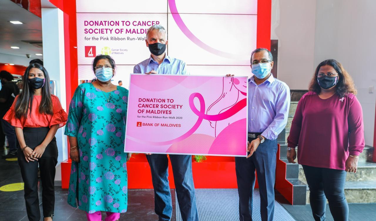 BML donates money to CSM